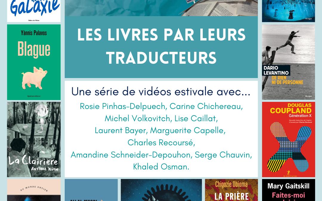 La série vidéo de l'été : les livres vus par leurs traducteurs